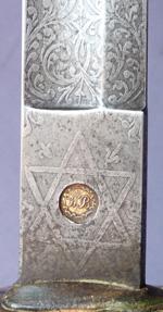 1822-english-sword-8